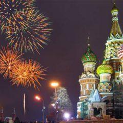 Нова година в Москва и Санкт Петербург + Руска тройка